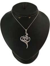 گردنبند نقره زنانه ترمه 1 طرح محبوبه کد mas 0028 -  - 1