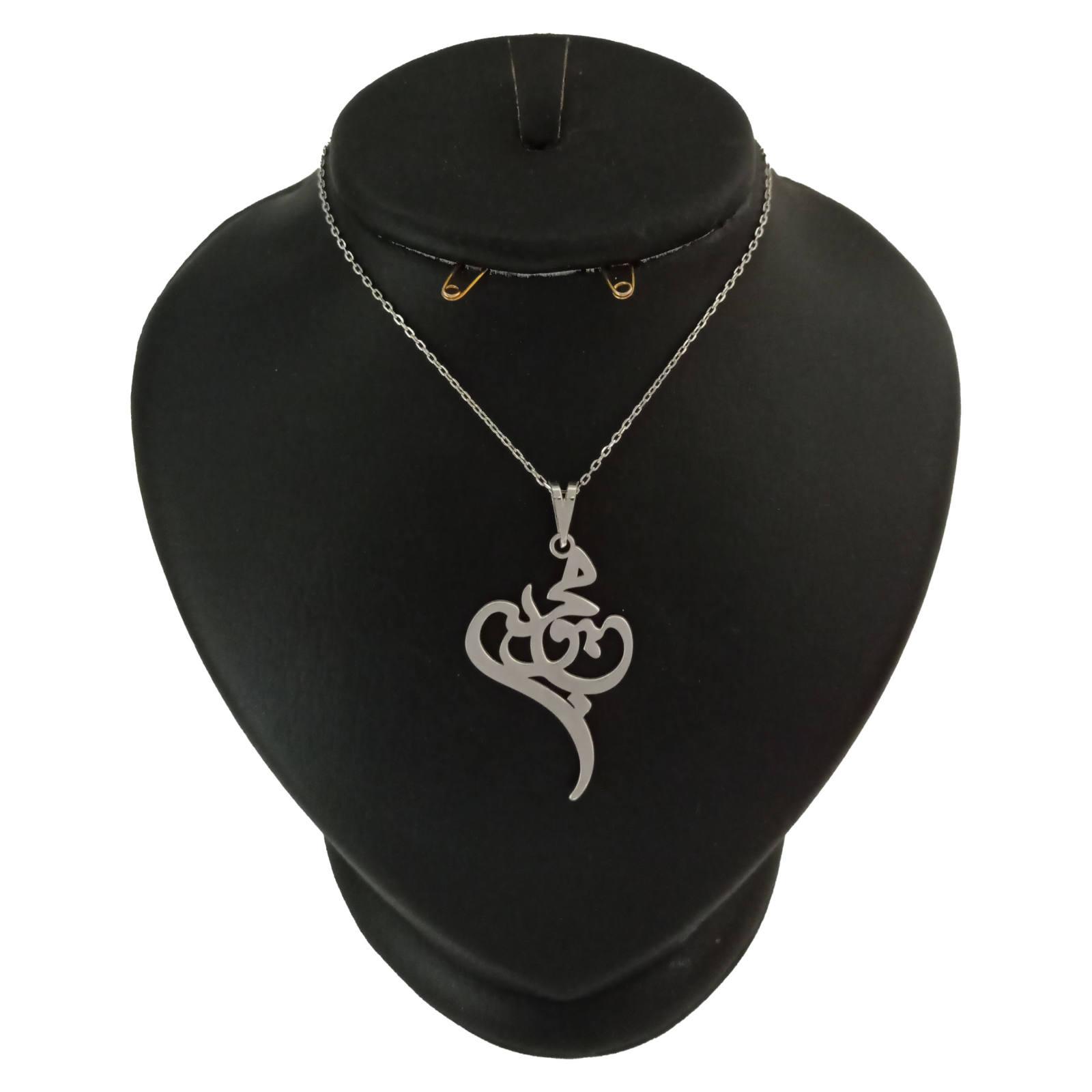 گردنبند نقره زنانه ترمه 1 طرح محبوبه کد mas 0028 -  - 2