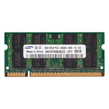 رم لپ تاپ DDR2  تک کاناله 800 مگاهرتز سامسونگ مدل 6400s ظرفیت 2 گیگابایت