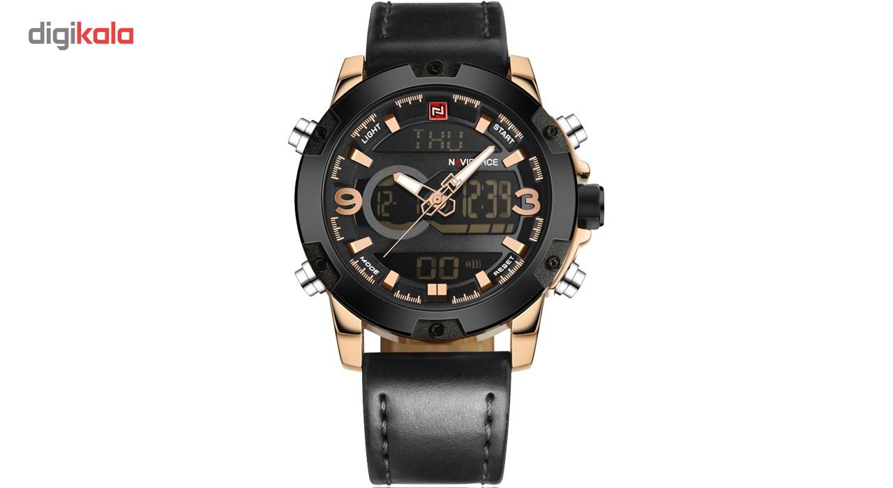 خرید ساعت مچی عقربه ای مردانه نیوی فورس مدل NF9097M/BGW