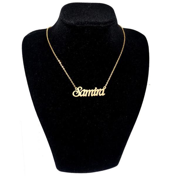 گردنبند آی جواهر طرح سمیرا انگلیسی کد ge1100107