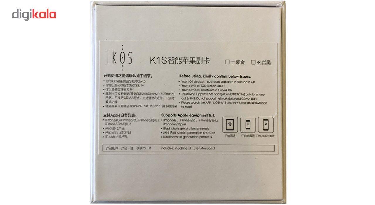 مبدل 2 سیم کارت کننده بلوتوث Ikos مدل K1S مناسب برای گوشی آیفون main 1 8