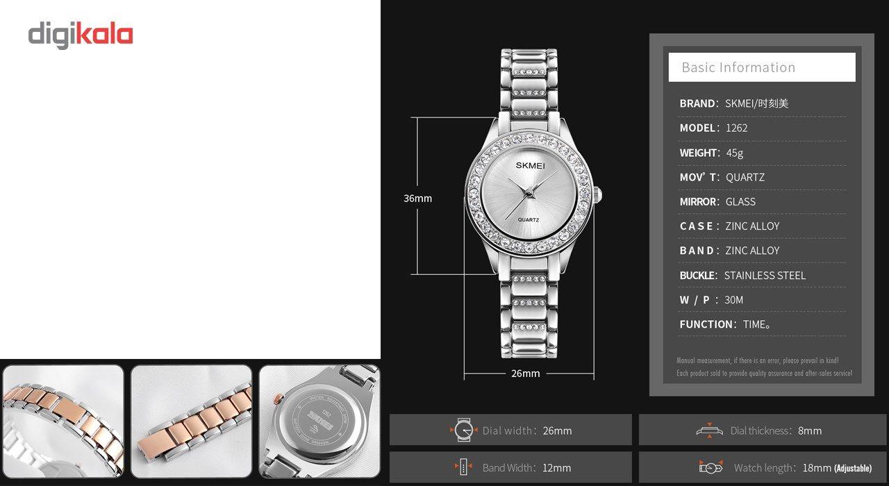 ساعت مچی عقربه ای زنانه اسکمی مدل1262 کد 01 -  - 2