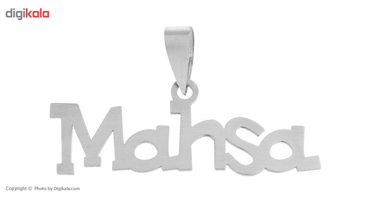 آویز گردنبند نقره مایا مدل MSN013 -  - 3