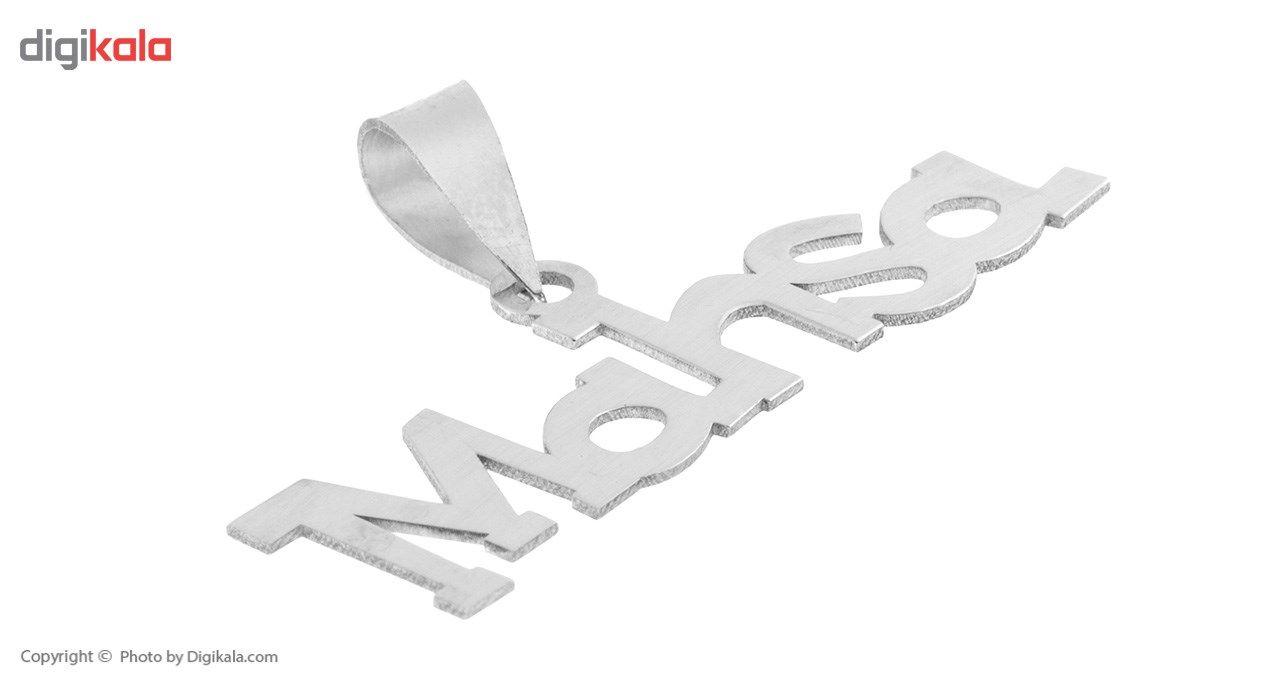 آویز گردنبند نقره مایا مدل MSN013 -  - 1