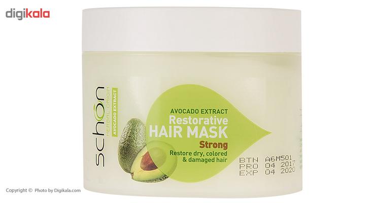 ماسک موی آبرسان شون مدل Avocado حجم 300 میلی لیتر
