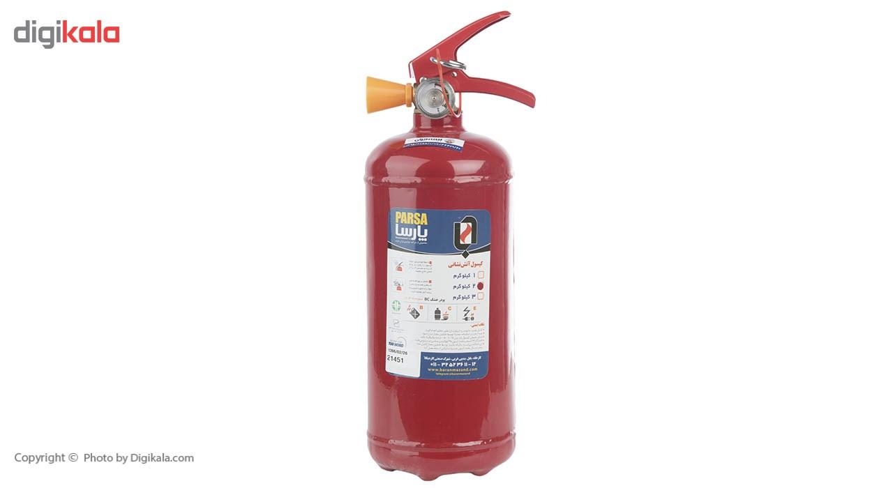 کپسول آتش نشانی پودری پارسا 2 کیلوگرمی