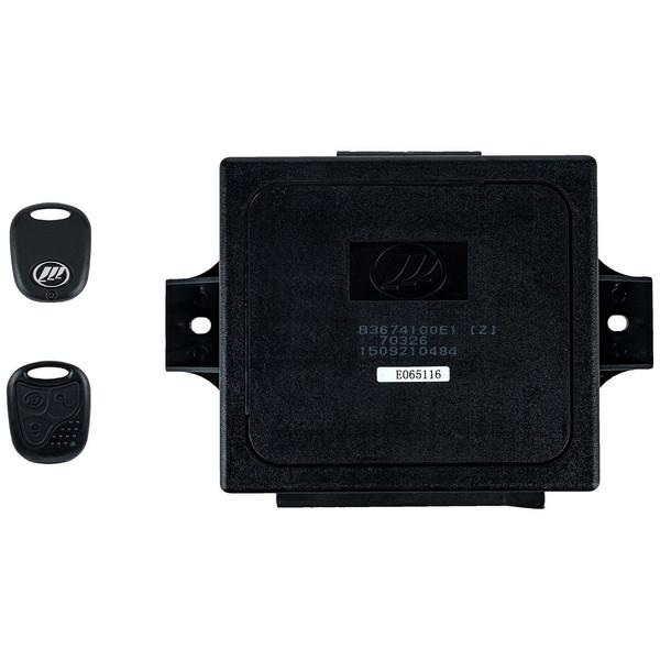 ریموت قفل مرکزی مدل SB36001E1 مناسب برای خودروهای لیفان