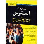 کتاب مدیریت استرس اثر آلن الکین thumb
