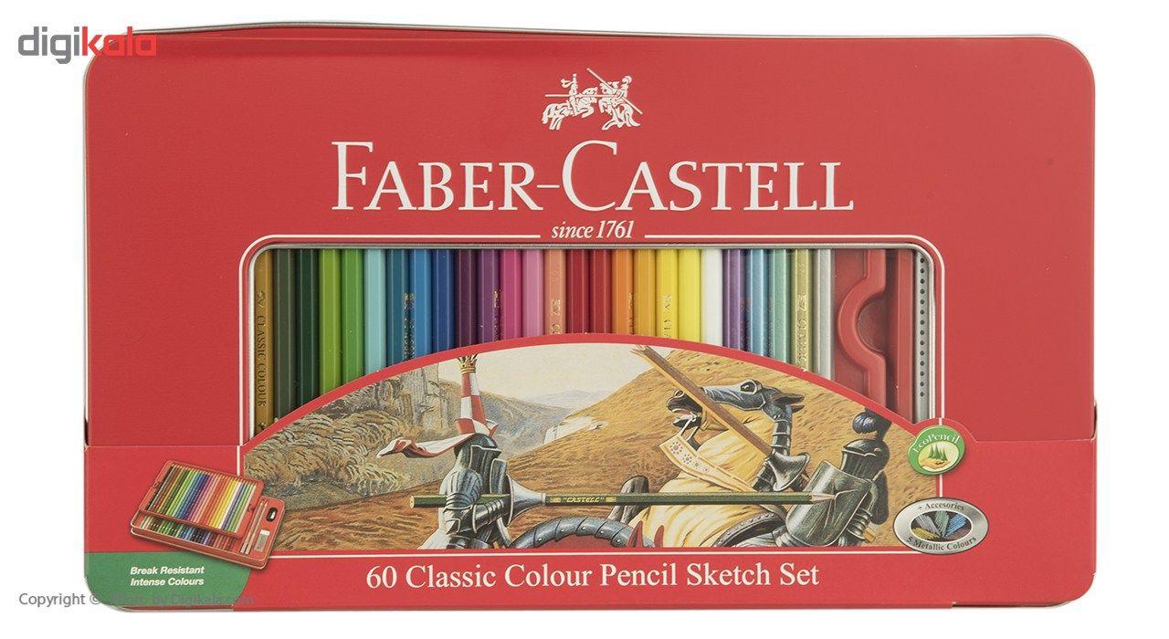 مداد رنگی 60 رنگ فابر-کاستل مدل Sketch main 1 1