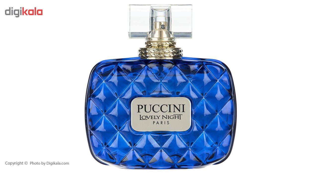 ادو پرفیوم زنانه پوچینی مدل Lovely Night Blue حجم 100 میلی لیتر -  - 3