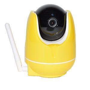 دوربین تحت شبکه یوسی مدل 960P