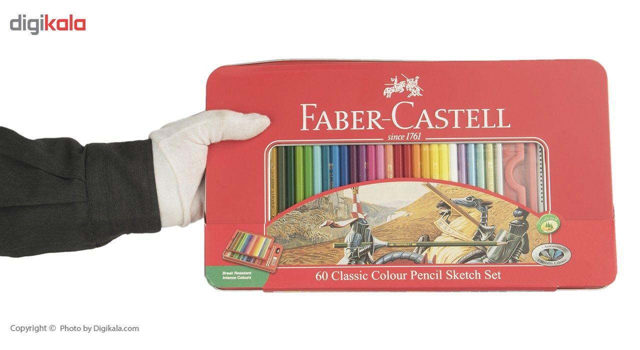مداد رنگی 60 رنگ فابر-کاستل مدل Sketch main 1 3