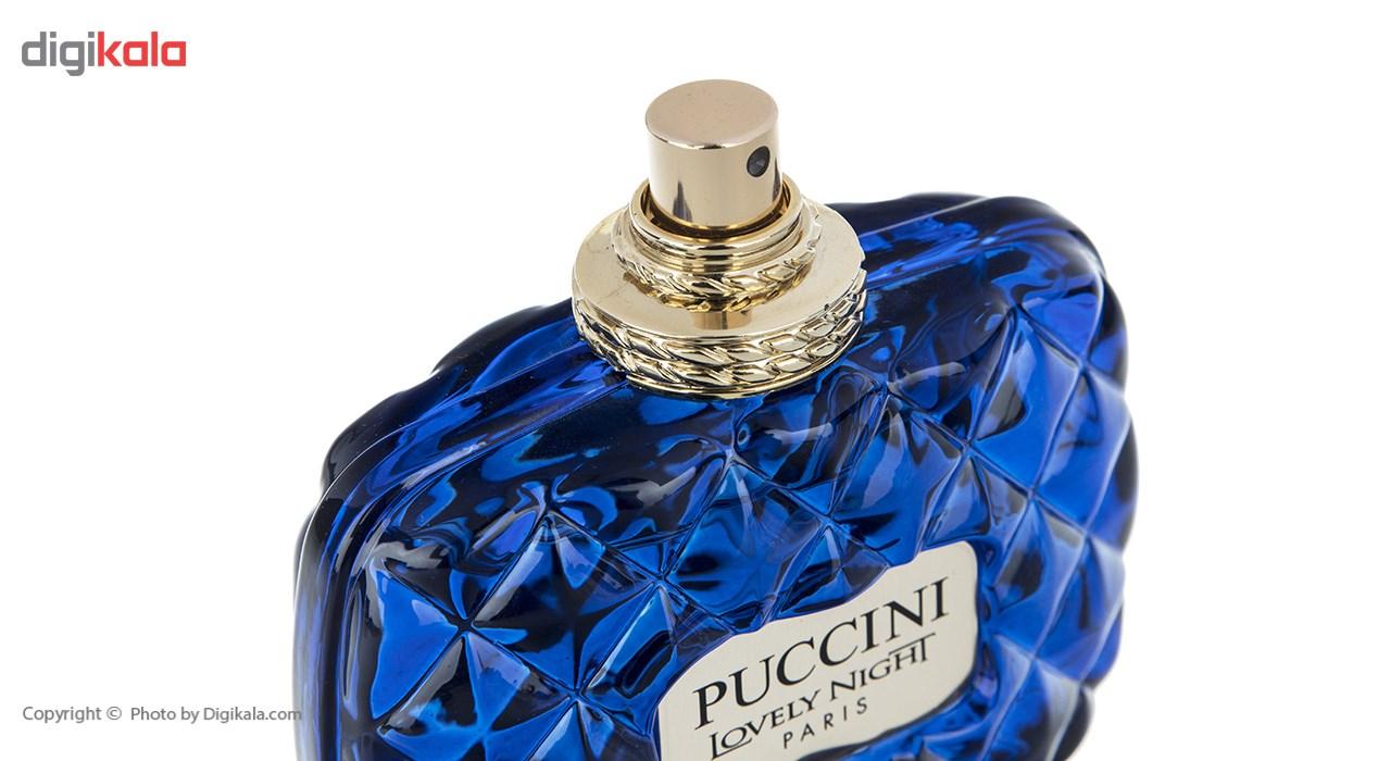 ادو پرفیوم زنانه پوچینی مدل Lovely Night Blue حجم 100 میلی لیتر -  - 5