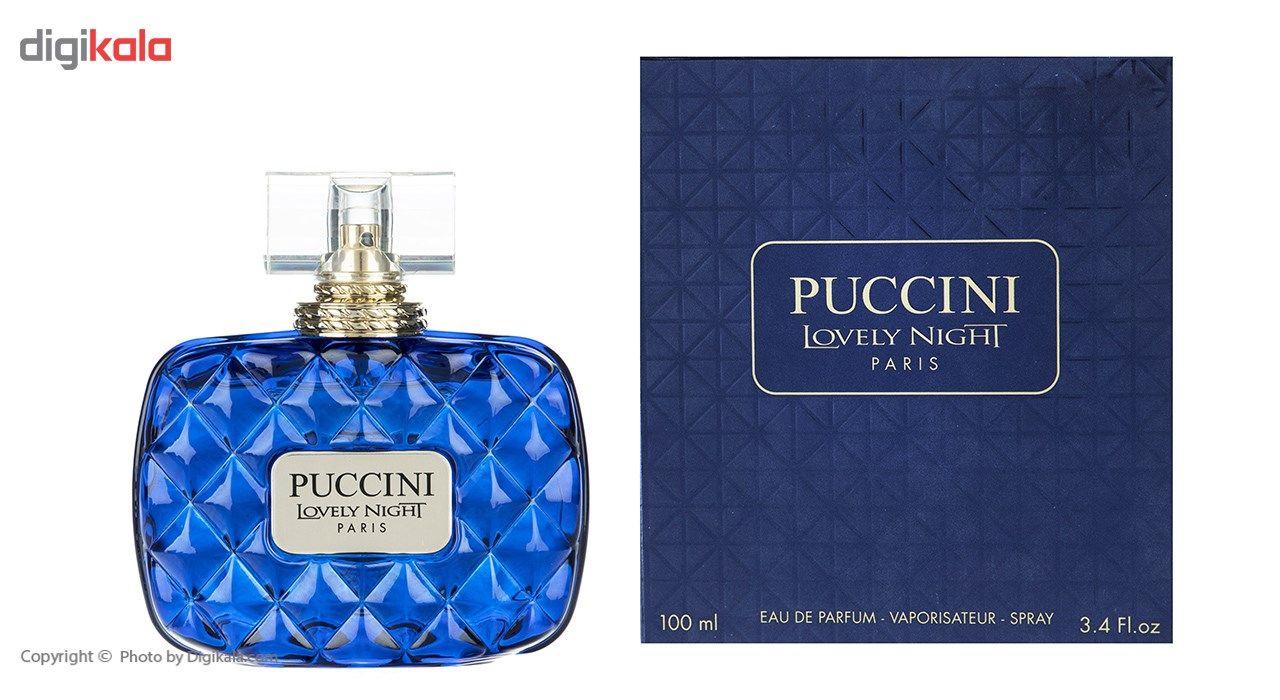 ادو پرفیوم زنانه پوچینی مدل Lovely Night Blue حجم 100 میلی لیتر -  - 2