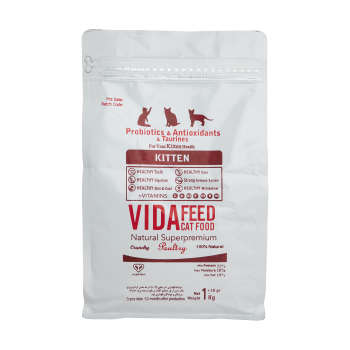 غذای خشک گربه ویدافید کد 02 وزن 1 کیلوگرم