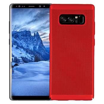 کاور مدل Hard Mesh مناسب برای گوشی موبایل سامسونگ Galaxy Note 8