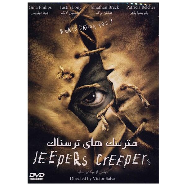 فیلم سینمایی مترسک های ترسناک