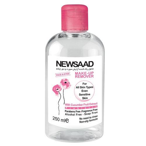 محلول پاک کننده آرایش صورت و چشم نیوساد مدل Prebiotic حجم 250 میلی لیتر