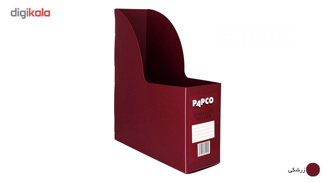 نگهدارنده مجله پاپکو کد DH-210 main 1 3