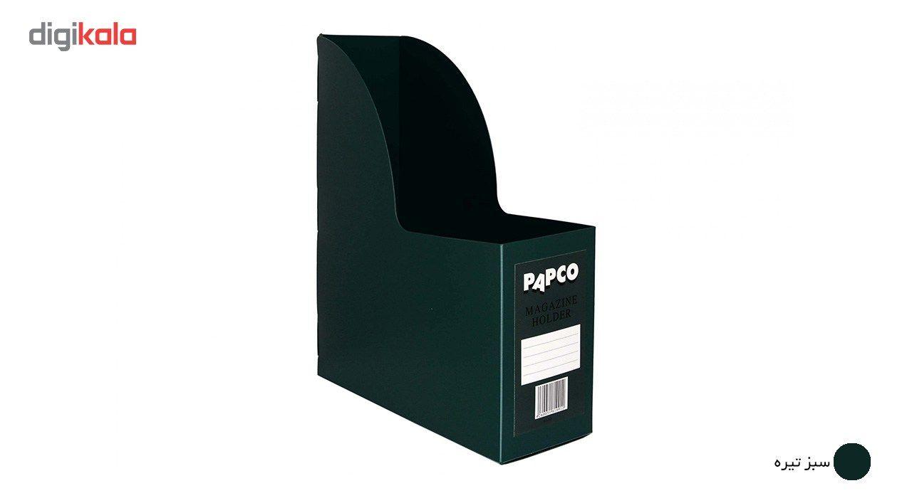 نگهدارنده مجله پاپکو کد DH-210 main 1 4