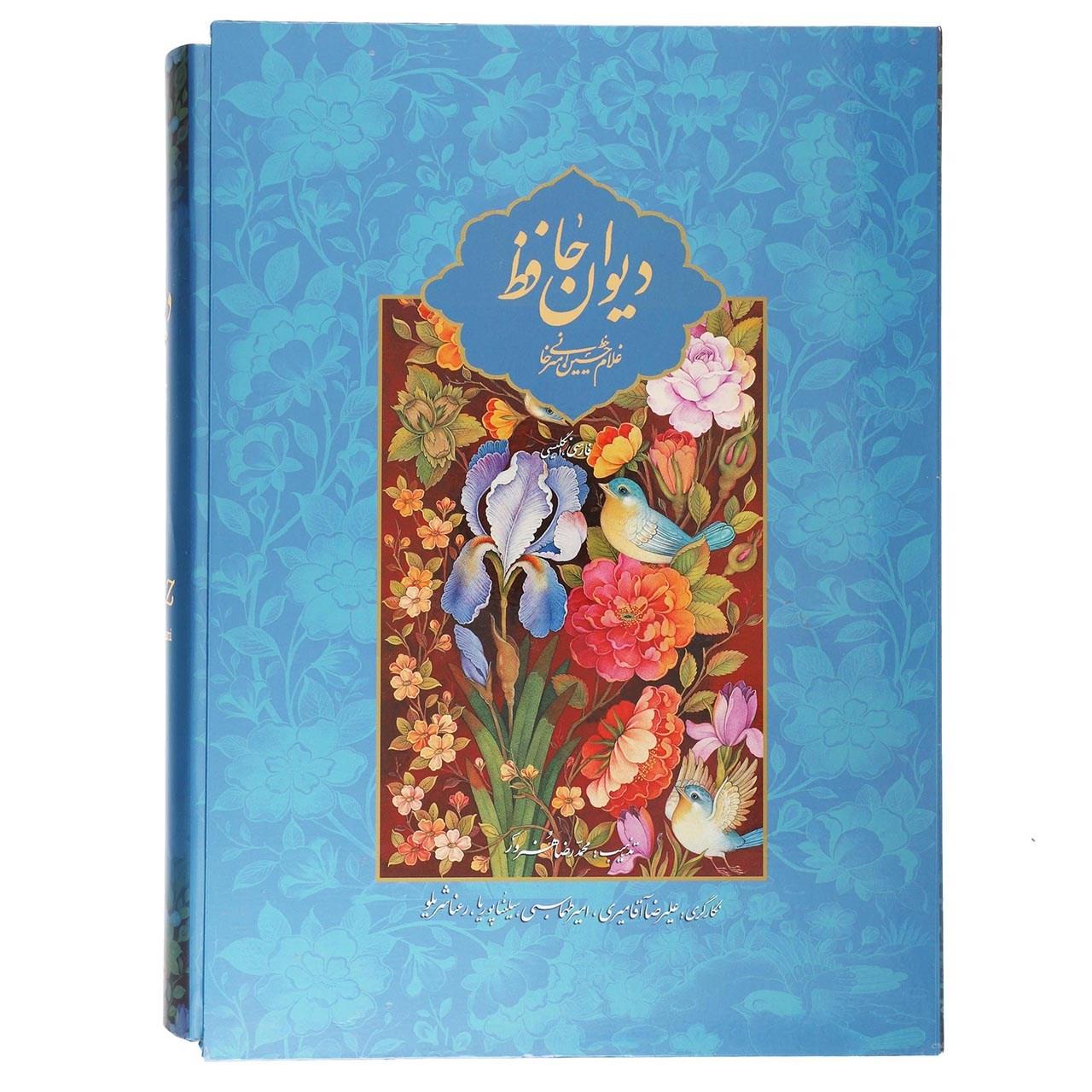 کتاب دیوان حافظ امیرخانی با مینیاتور  اثر شمس الدین محمد حافظ شیرازی