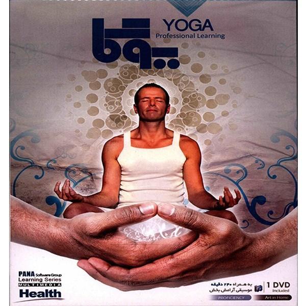 فیلم آموزش یوگا نشر پانا