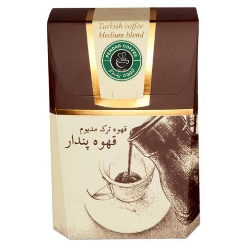 بسته قهوه ترک پندار مدل مدیوم