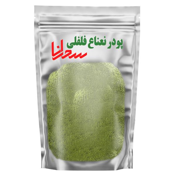 پودر نعناع فلفلی سحرانا - 100 گرم