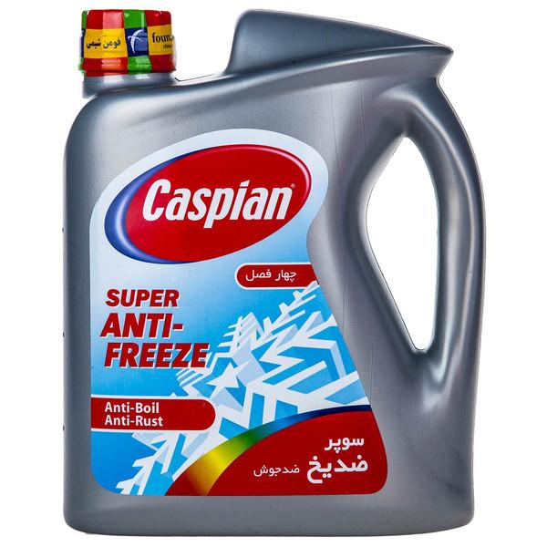 ضدیخ خودرو کاسپین مدل Super Anti Freeze حجم 3.55 لیتر