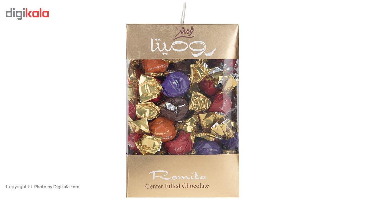 شکلات مغزدار فرمند سری رومیتا مقدار 400 گرم main 1 2