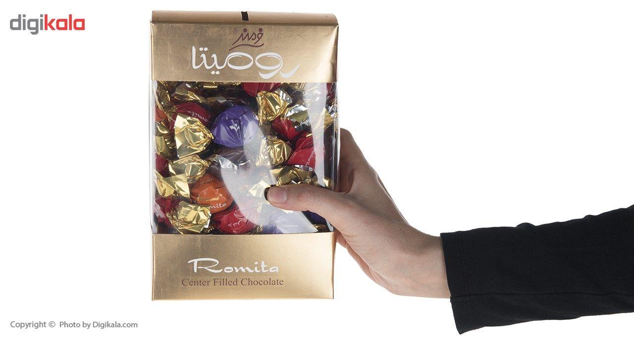 شکلات مغزدار فرمند سری رومیتا مقدار 400 گرم main 1 4