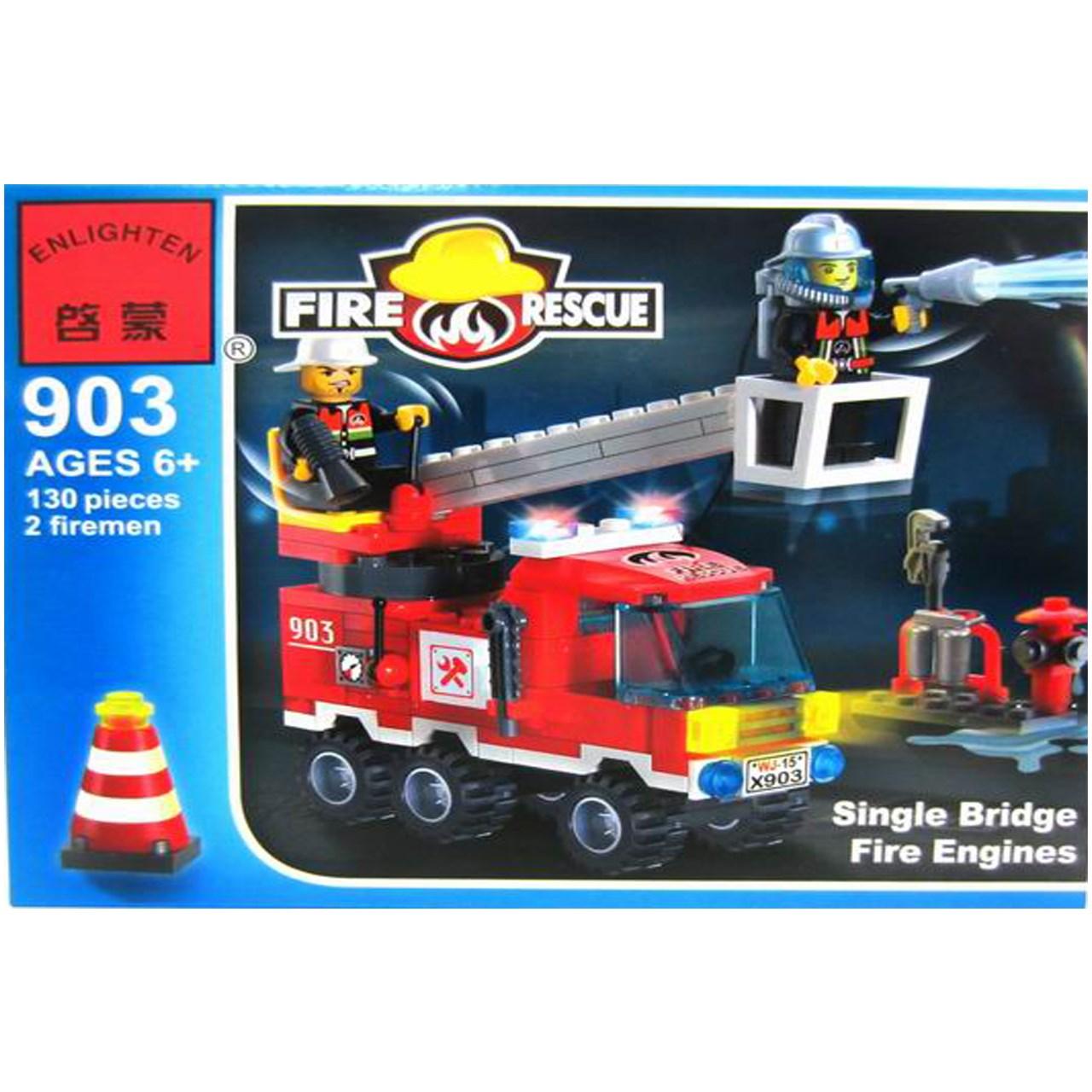 لگو آتش نشانی انلایتن مدل 903 تعداد 76 قطعه