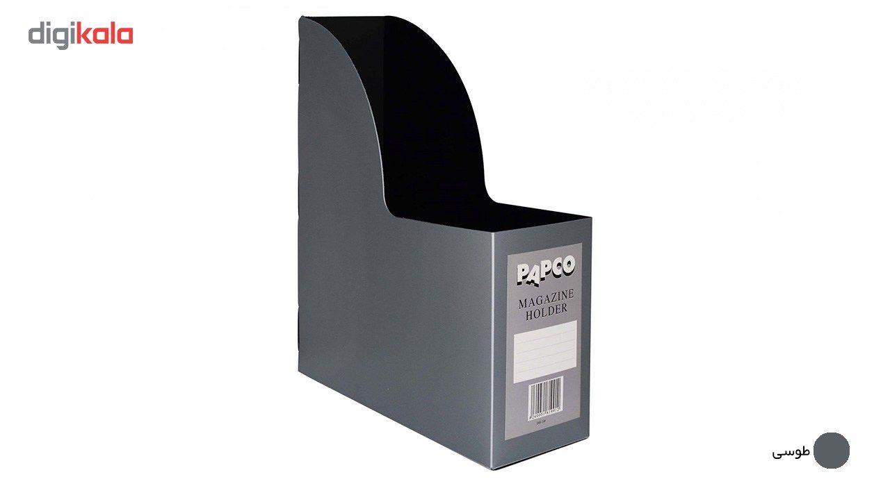 نگهدارنده مجله پاپکو کد DH-210 main 1 5