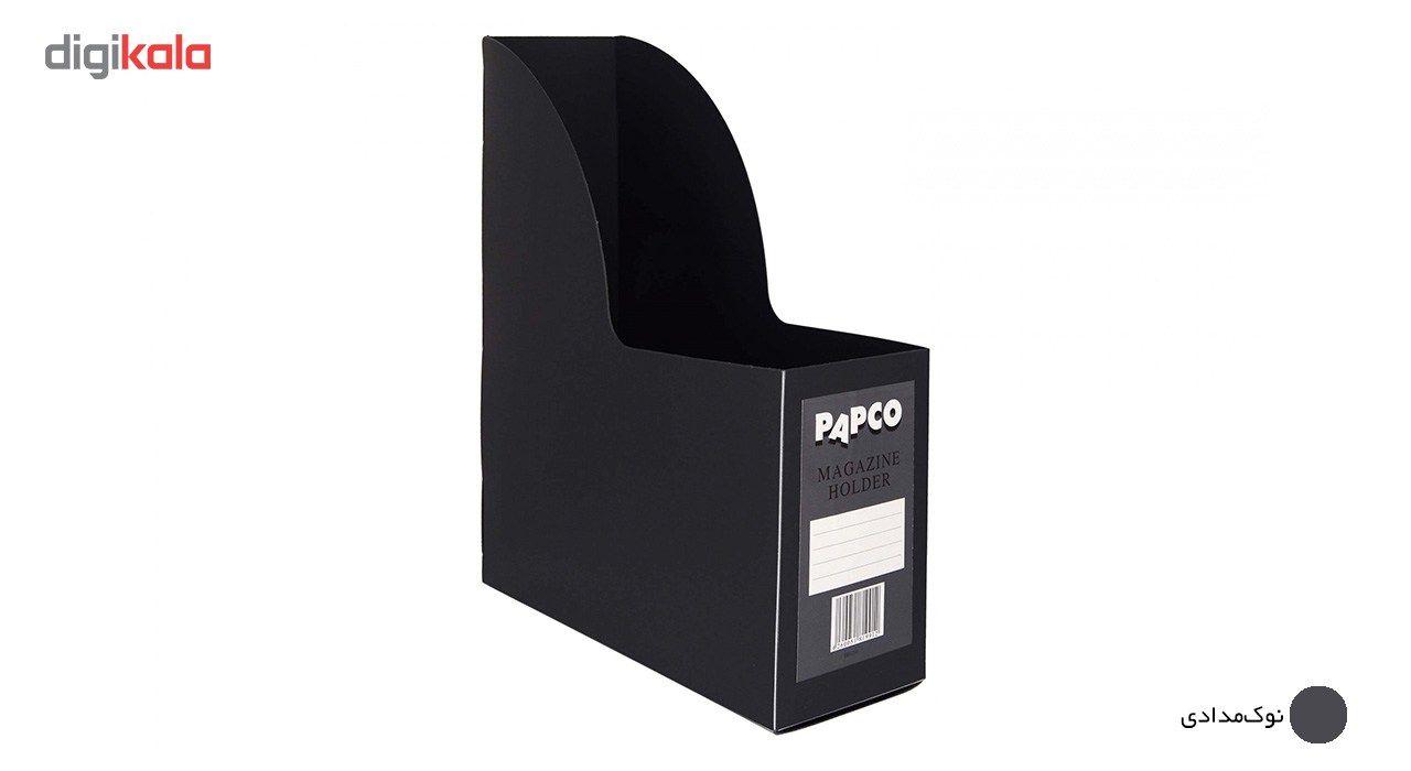 نگهدارنده مجله پاپکو کد DH-210 main 1 6