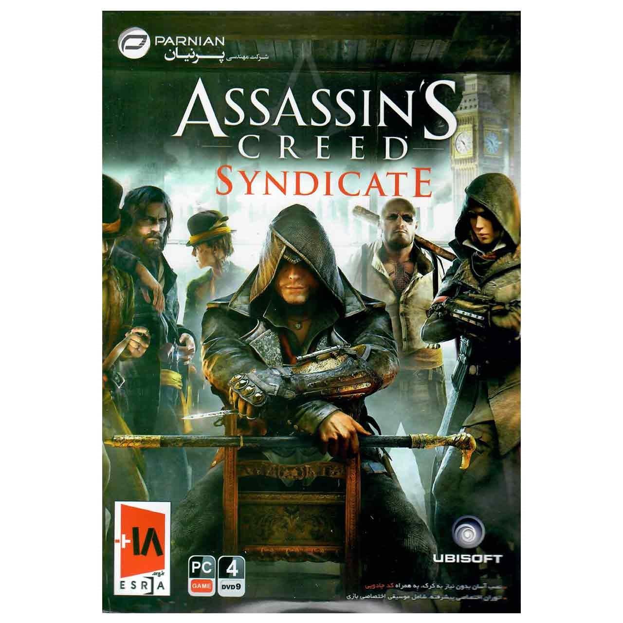 بازی کامپیوتری Assassins Creed Syndicate مخصوص PC