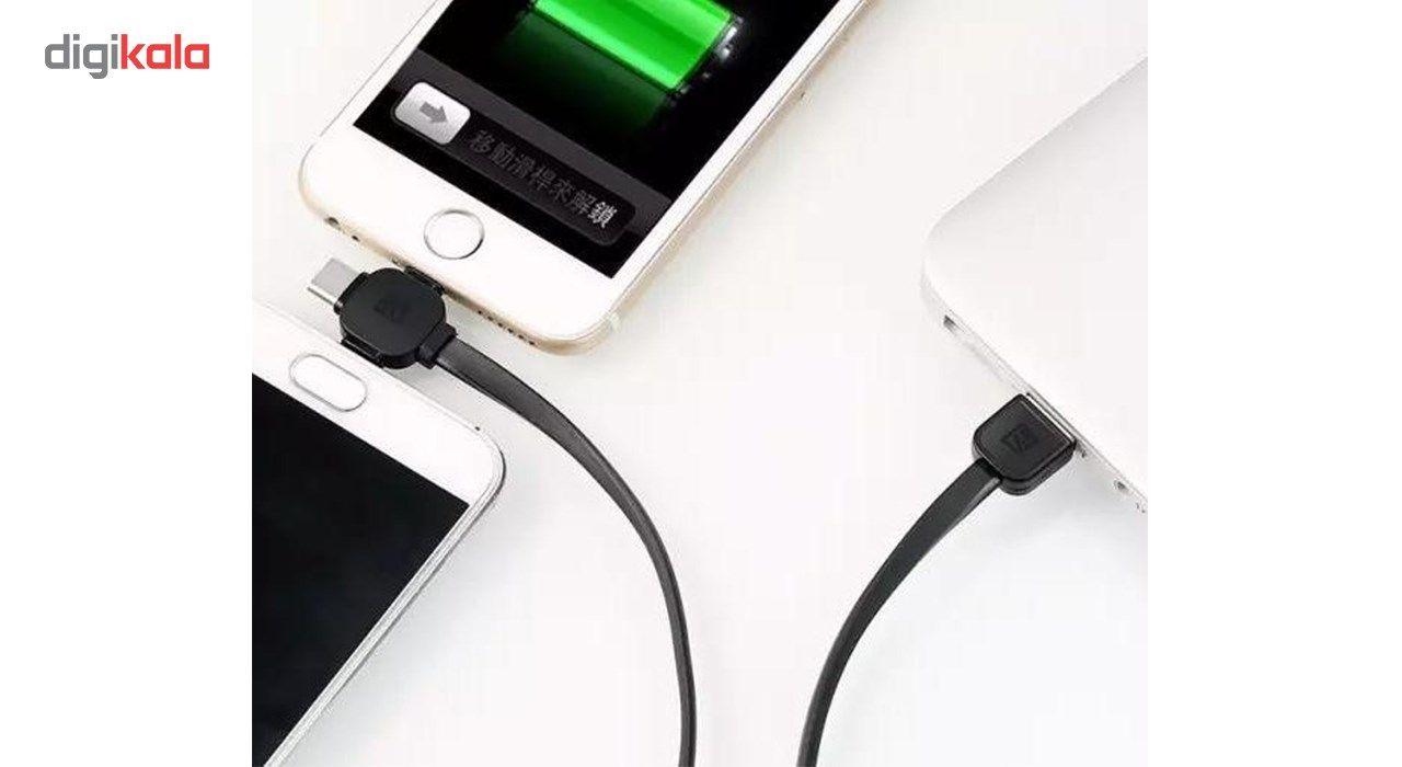 کابل USB به MicroUSB  و Lightening و USB-C ریمکس مدل RC-066th به طول یک متر main 1 4