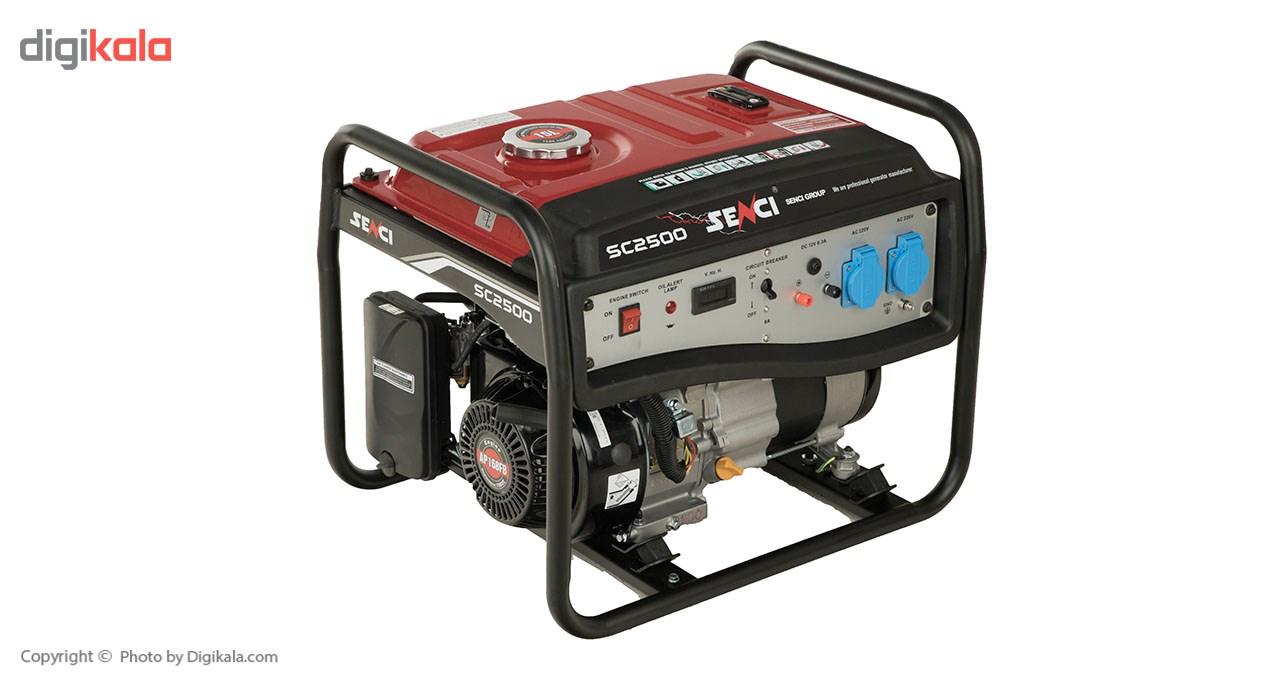 موتور برق بنزینی سنسی مدل SC2500M