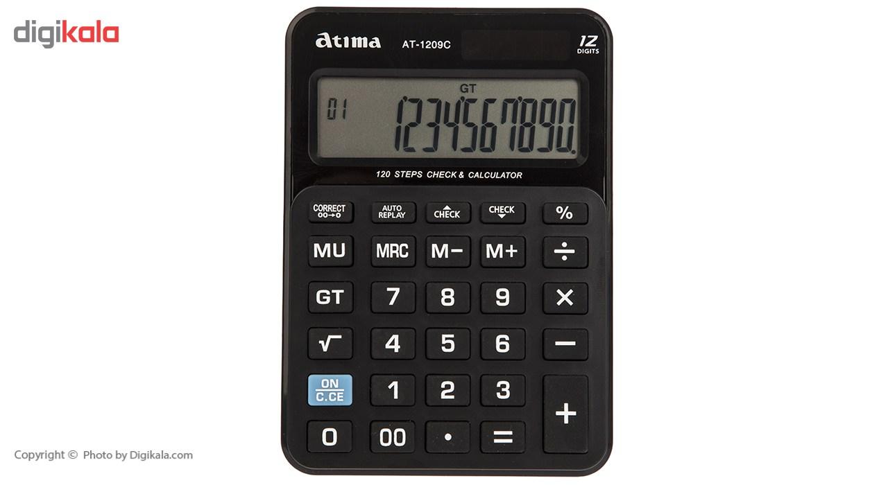 قیمت                      ماشین حساب آتیما مدل AT-1209C