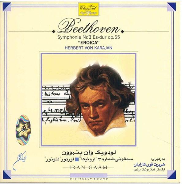 آلبوم موسیقی سمفونی شماره 3 اروئیکا - بتهوون