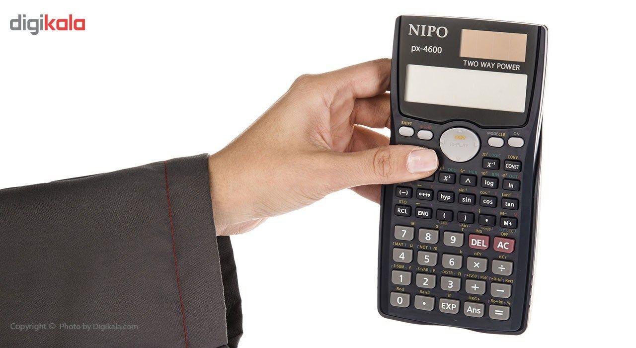 خرید اینترنتی با تخفیف ویژه ماشین حساب نیپو مدل PX-4600