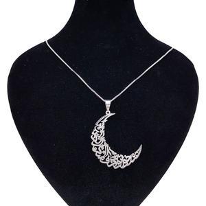 گردنبند نقره ایران شاپ مدل ماه Termeh