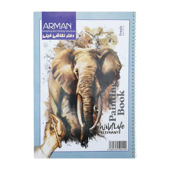 دفتر نقاشی 40 برگ آرمان مدل فیلی کد HT01