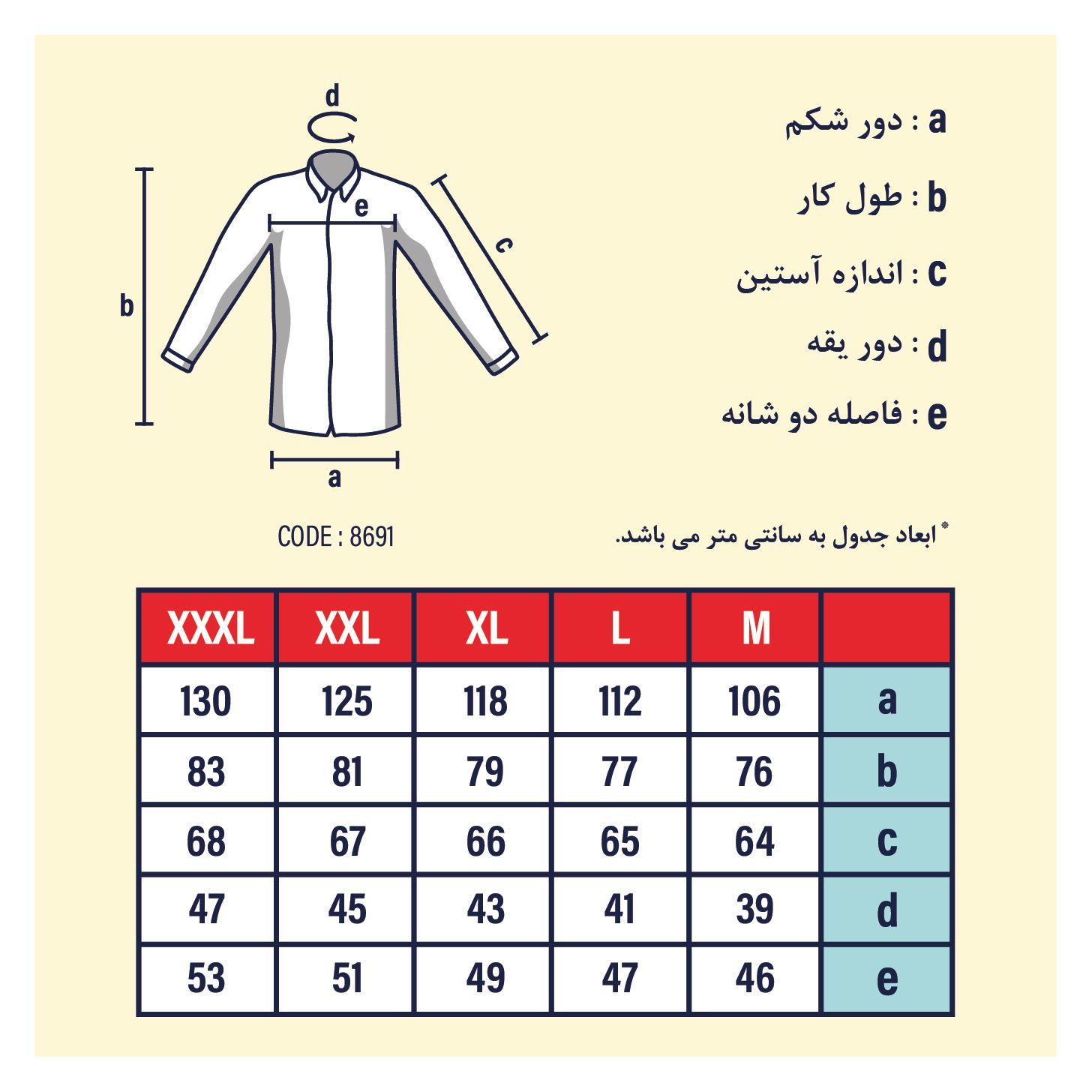 پیراهن مردانه پاتن جامه کد 98MR8691 رنگ مشکی  -  - 3