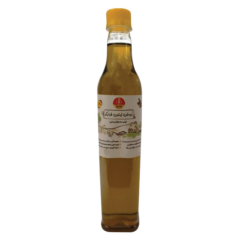 روغن زیتون سلوا - 450 گرمی