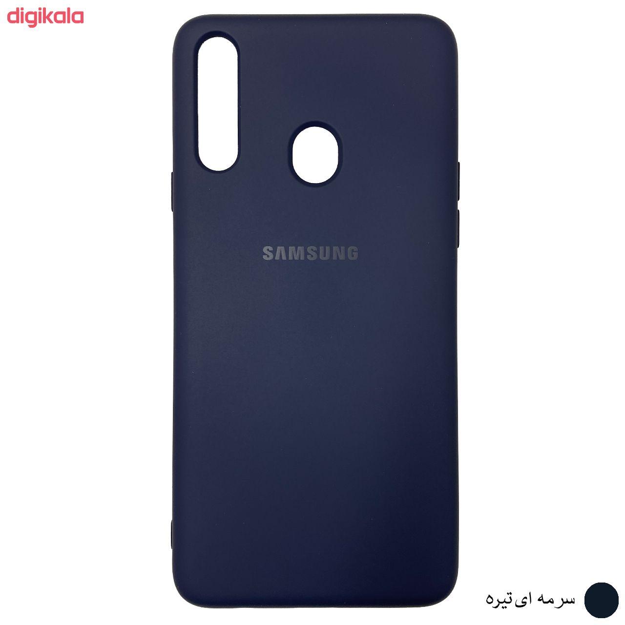 کاور مدل SCN مناسب برای گوشی موبایل سامسونگ Galaxy A20s main 1 23