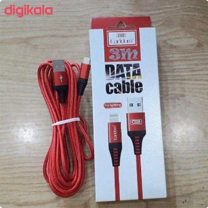 کابل تبدیل USB به لایتنینگ ارلدام مدل EC-038i طول 3 متر main 1 7