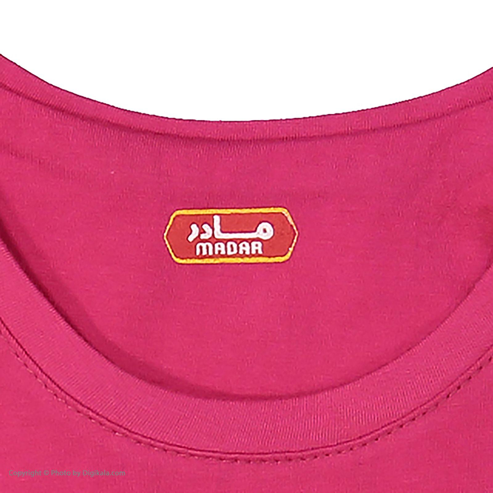 ست تی شرت و شلوار دخترانه مادر مدل 2041104-66 main 1 7