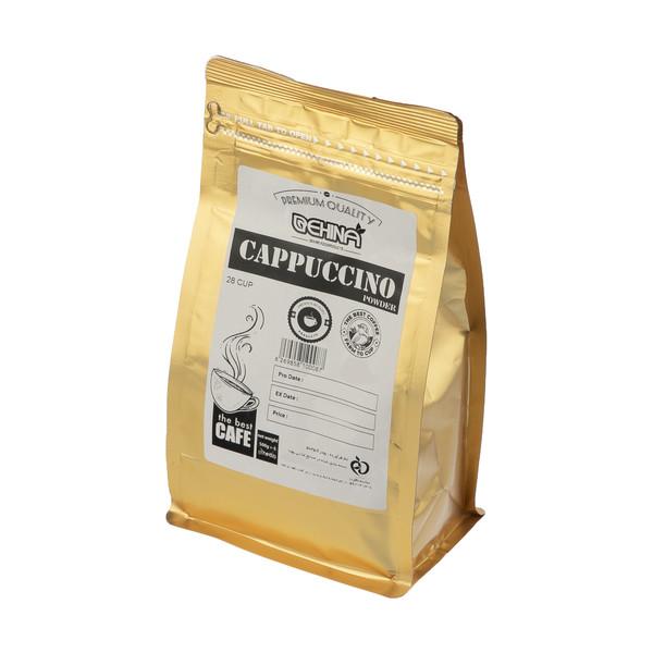 پودر کاپوچینو بهینا - 500 گرم