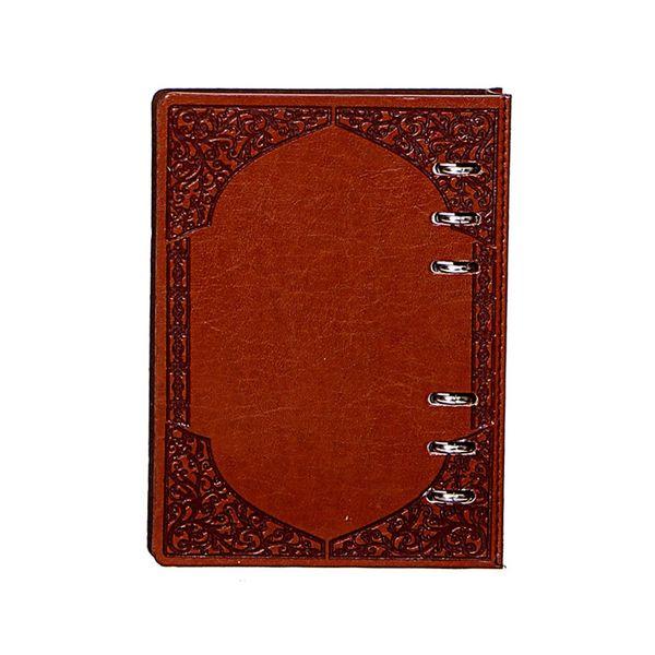 سالنامه 1397 مدل ترانه